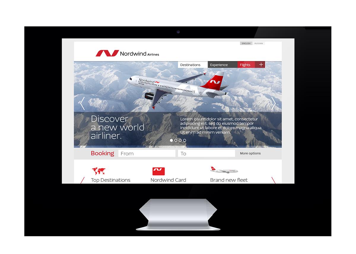 Norwind-website-UMA