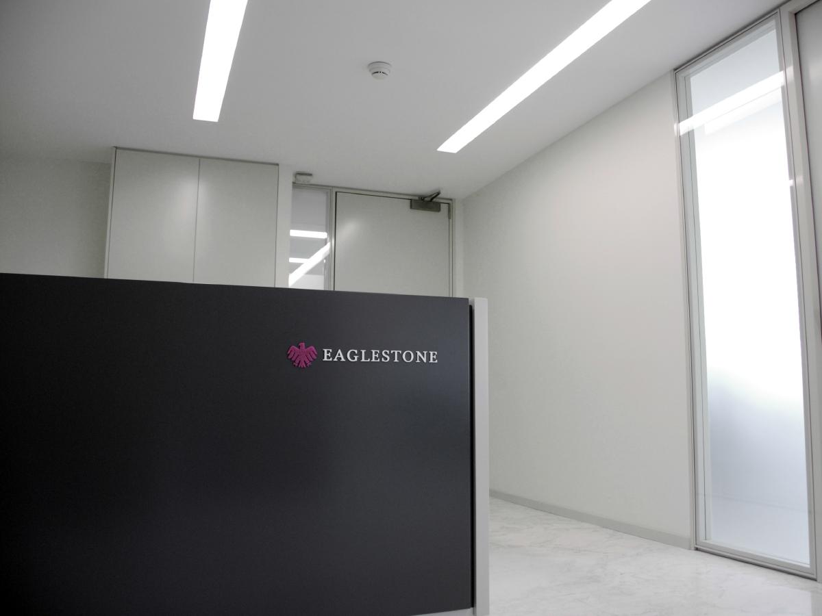 eaglestone-9